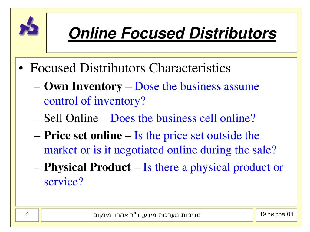 Online Focused Distributors