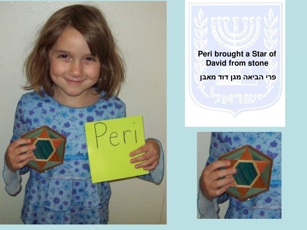 Peri brought a Star of David from stone