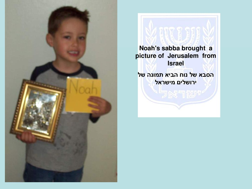 Noah s sabba brought a picture of Jerusalem from Israel